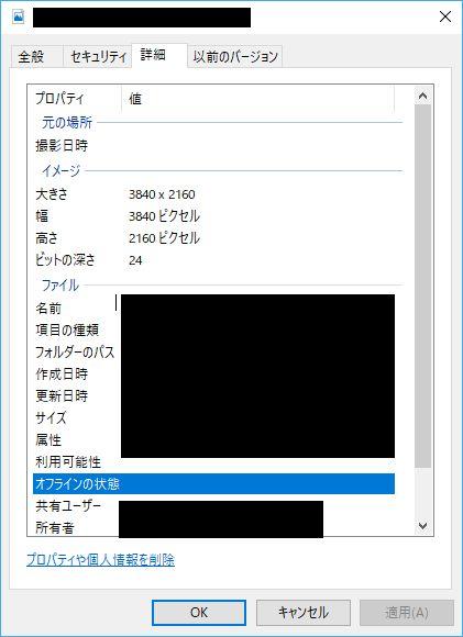キャプチャ_censored (1)